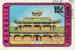 Mark `Mongol Shuudan`. Postage mark `Mongol Shuudan`1974 Stock Photography