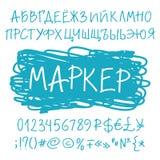Marker pen cyrillic alphabet Stock Image