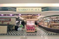 Marker place in hong kong Stock Photos