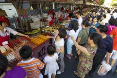 Market in Beijing Royalty Free Stock Photography