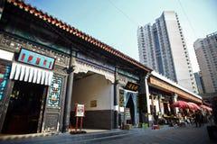 Market in Beijing Stock Images