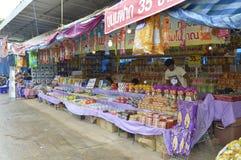 Market fairs Phi ta khon Royalty Free Stock Photos