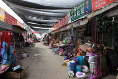 The Market Hall of Chengde Stock Images