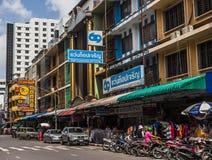 Market at Hatyai City. Hatyai Market at Songklha Province of South Thailand Royalty Free Stock Images