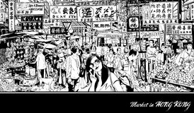 Market in Hong Kong. Vector illustration (all chinese characters are fictitious Royalty Free Stock Photos