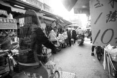 Market. I took the busy market in the morning.nTraditional markets in tiawan is veryrepresentative.n Royalty Free Stock Photography
