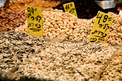 Market, Jerusalem, Israel. Spices, fruits, vegetables on display in Israeli Market, Jerusalem, Israel Royalty Free Stock Image