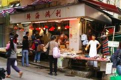 Market selling fishes in Hong Kong Royalty Free Stock Photos