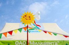 Market stalls of Milkavita on Shrovetide festivities against blue sky Royalty Free Stock Photos