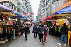 Market street in Kowloon, Hong Kong. Hong Kong, Hong Kong - March 10, 2017: market street in Kowloon, Hong Kong, with unidentified people. Hong Kong is one of Royalty Free Stock Photos