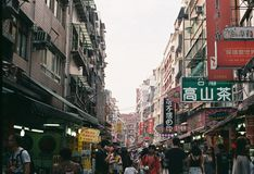 Market Taiwan. On the way Taiwan by film camera Royalty Free Stock Image