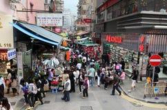 Market in Wan Chai, Hong Kong Stock Photo