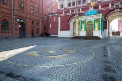 Markieren Sie Kilometer null der Straßen der Russischen Föderation Lizenzfreie Stockfotografie