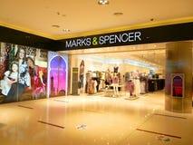 Markierungen u. Spencer-Einzelhandelsgeschäft Lizenzfreies Stockbild