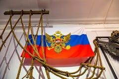 Markierungsfahne der Russischen Föderation Stockfoto