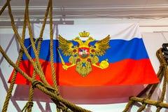 Markierungsfahne der Russischen Föderation Lizenzfreie Stockfotografie