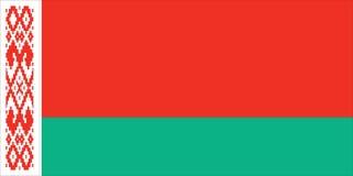 Markierungsfahne von Belarus lizenzfreie abbildung