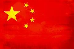 Markierungsfahne von China Lizenzfreie Stockbilder