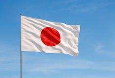 Markierungsfahne von Japan Stockfoto
