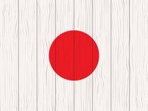 Markierungsfahne von Japan Lizenzfreies Stockfoto