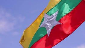 Markierungsfahne von Myanmar stock video footage