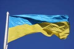 Markierungsfahne von Ukraine Stockfoto