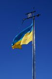 Markierungsfahne von Ukraine Stockfotografie