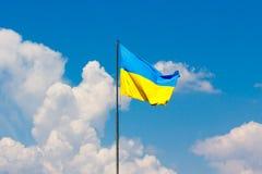 Markierungsfahne von Ukraine Lizenzfreie Stockfotos