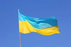 Markierungsfahne von Ukraine Lizenzfreies Stockfoto