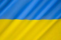 Markierungsfahne von Ukraine Stockfotos