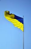 Markierungsfahne von Ukraine Lizenzfreie Stockbilder