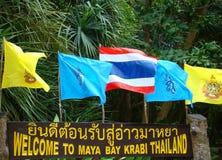 Markierungsfahnen von Thailand Lizenzfreies Stockfoto