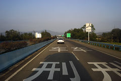 Markings on the road on the Chinese highway Stock Photo
