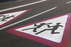 Markings on the road. Photographed markings on the road, which regulates the movement of participants Royalty Free Stock Images
