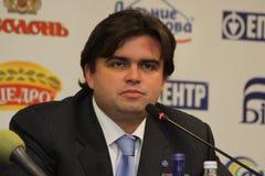 Markiyan Lubkivsky at press conference Stock Photo
