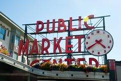 Marknad för Pike ställe royaltyfria foton