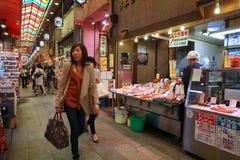 Marknad i Kyoto arkivbilder
