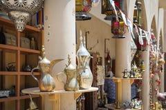 Marknad Nizwa Oman Royaltyfri Fotografi