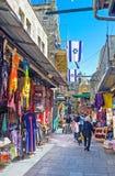 Marknaderna av Jerusalem Arkivfoton