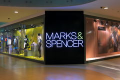 Marks and Spencer Royalty-vrije Stock Foto