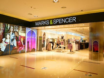 Marks & Spencer Retail Outlet Royalty Free Stock Image