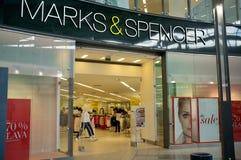 Marks and Spencer store in Bratislava. Marks and Spencer store entrance - Avion shopping center in Bratislava - Slovakia Stock Photography