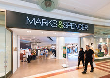 Marks and Spencer store in Suria KLCC, Kuala Lumpur Stock Photos