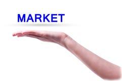markt Royalty-vrije Stock Foto's