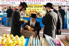 Markt aan de Bijbelse vakantie Sukkot Stock Afbeelding