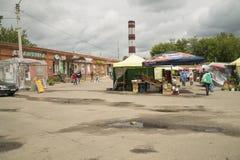 Markt in Elektrogorsk Royalty-vrije Stock Afbeelding