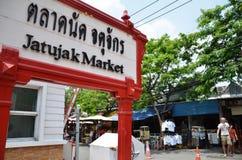 Markt Jatujak oder Chatuchak in Bangkok Stockfoto