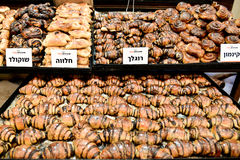 Markt, Jerusalem, Israel Stockbild
