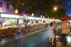 Markt in Peking Lizenzfreie Stockbilder