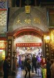 Markt Pekings Dazhalan, berühmte Wangfujing-Snackstraße Stockfotografie